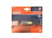 Lampe Halogène E14 Tube SPECIAL FRIGIDAIRE / CONGELATEUR - OSRAM