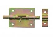 Verrou de Box Sans porte-Cadenas en Acier Bichromaté Ø 10 mm - 70x55 mm- Ref 521201 - Industrielle de Sedan