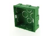 Boîte d'encastrement Carré Simple pour Cloison Pleine - 90 x 90 x 40 mm - Ref 718440 - DEBFLEX