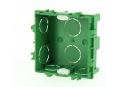 Boîte d'encastrement Carré Simple pour Cloison Pleine - 74 x 74  mm - DEBFLEX