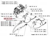 Interrupteur Démarrage pour Tronçonneuse Electrique 317, 320, CS2117 EL ...- Ref 508 03 41-20 - Husqvarna