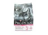 Croquettes Chat Pro Plan Delicate Adult Dinde -3kg- Nestlé Purina