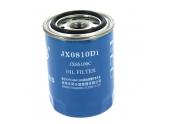 Filtre à huile SO 6159 Hifi Filter