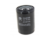 Filtre hydraulique SH 56106 Hifi Filter