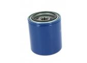 Filtre hydraulique SH 60243 Hifi Filter